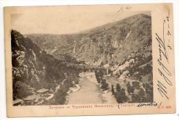 BULGARIE - Bulgarije