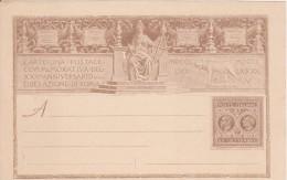 Cartolina Commemorativa Del XXV Anniversario Della Liberazione Di Roma - Non Classificati