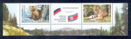 RUSSIA 2005 Pane MNH (**) VF JOINT KOREA NORTH FAUNA SOBOL SABLE ZIBELINE ZOBEL TIGER TIGRE TIGRIS ANIMAL ANIMAUX - Emissioni Congiunte