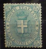 LA01309 ITALIA - REGNO - UMBERTO I - N. 59 - 1891 - 5 C. VERDE - SENZA GOMMA - Neufs