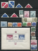 Czechoslovakia 1937 Mi Zu359-386 MNH (% Stamps Are MLH) Complete Year - Unused Stamps