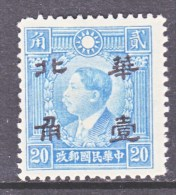 JAPANESE  OCCUPATION  NORTH  CHINA  8 N 40  *  No Wmk. - 1941-45 Northern China