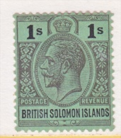 BRITISH  SOLOMON  ISLANDS  52  *  Wmk. 4 - British Solomon Islands (...-1978)