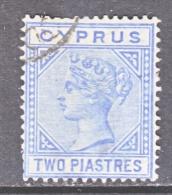 BRITISH  CYPRUS  22   Die  B  (o) - Cyprus (...-1960)