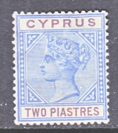 BRITISH  CYPRUS  31  Fault     *  Wmk 2 - Cyprus (...-1960)