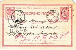 BULGARIA    POSTAL  HISTORY  CARD  To  U.S.  1893 - 1879-08 Principalty