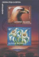 BULGARIEN / BULGARIJE MI.NR.BLOCK 229   USED / GEBRUIKT / OBLITERE 1995 - Blocks & Sheetlets