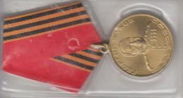 Ukraine, Commemorative Medal, Marshal Zhukov - Autres Pays