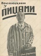 """Film, Movie,  Affiche De Cinema, Program -""""DER GASMANN"""", ANNY ONDRA, HEINZ RUHMANN , OLD EX YU MOVIE PROGRAM - Programma's"""
