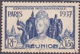 Détail De La Série Exposition Internationale De Paris Obl. Réunion N° 154 - 1937 Exposition Internationale De Paris