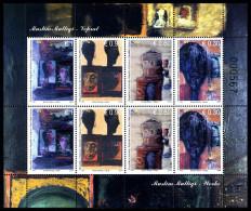 REPUBLIC OF KOSOVO 2014 Muslim Mulliqi 1934-1998  - Paintings, Sheetlet** - Kosovo
