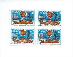 N4845x4 - URSS USSR 1981 - N°4845 (YT) - Bloc De 4 Timbres Neufs** - MNH - République Autonome Des Kabardinset Balkars - Geographie