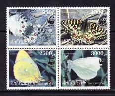 INGUSHETIA, WWF, BUTTERFLIES, BUTTERFLY, PAPILLONS. (4F14) - W.W.F.