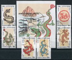 Cambodge     1713/1718 + Bloc    Oblitérés   Année Chinoise Lunaire - Astrologie