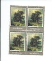N4877x4 - URSS USSR 1981 - N°4877 (YT) - 5144 (Michel) - 5194 (Zagorky) - 4 Neufs** Se Tenant - Peinture - Chichkine - Blokken & Velletjes