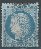 Lot N°24549   N°37, Oblit GC 302? - 1870 Siege Of Paris