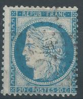Lot N°24554   N°37, Oblit étoile Chiffrée 24 De PARIS ( R. De Cléry ) - 1870 Siege Of Paris