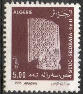 Algeria 1995 - Stucco Di Sedrata - Algérie (1962-...)