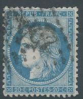 Lot N°24561   N°37, Oblit GC A Déchiffrer - 1870 Siege Of Paris