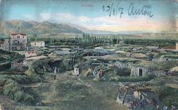 AK JORDANIEN JORDAN Jericho OLD POSTCARD 1907 - Jordanien