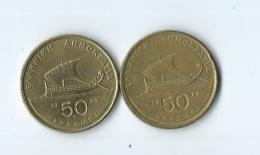Grece 50 APAXMAI - Griechenland