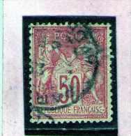 1884 - Groupe Allegorique / SAGE  Tip II  Mi No 81 Et Yv No 98 - 1876-1898 Sage (Type II)