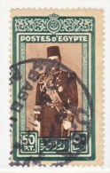 EGYPT  239  (o) - Egypt
