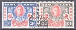 HONG KONG  174-5    (o) - Hong Kong (...-1997)