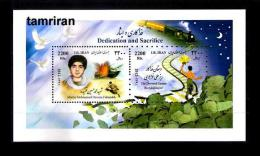 2012 - Dedication And Sacrifice Sheet ( Birds , Train ) - IRAN - Iran