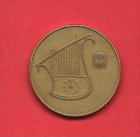 ISRAEL, 1985-1995,  Circulated Coin, 1/2 New Shequel, Alu Bronze, KM 159 C1700 - Israël