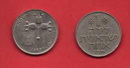 ISRAEL, 1967-1980,  Circulated Coin, 1 Lirah,   Km47.1  C1705 - Israel