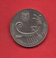 ISRAEL, 1982-1985,  Circulated Coin,10 Sheqalim, Km119,  C1708 - Israel