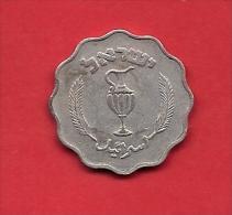 ISRAEL, 1952,  Circulated Coin, 10 Prutah, Km17,  C1710 - Israël
