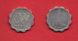 ISRAEL, 1960-1980,  Circulated Coin, 1 Arogot, Aluminum, Km24.1,  C1712 - Israël