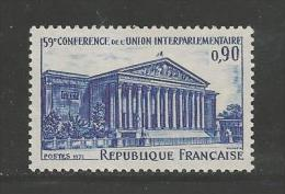 FRANCE, 1971, Mint Hinged Stamp(s) , Interparliament Union , 1766 # 13175 - France