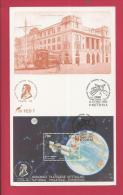 CISKEI, 1992, Mint Card FED Nr. 7 National Philatelic Exhibition Block, F501 - Ciskei