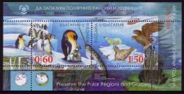 BULGARIA/Bulgarien 2007-2009 IPY Preserve The Polar Regions And The Glaciers, Block** - Preservare Le Regioni Polari E Ghiacciai