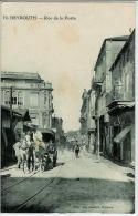 liban beyrouth rue de la poste