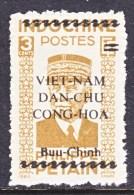 VIET MINH  1 L 6 B   Perf  14   * - Vietnam