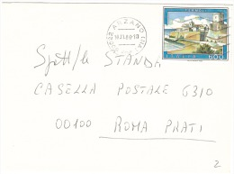 1986 £600 TERMOLI ISOLATO SU LETTERA ANN.ARZANO(NA) - 6. 1946-.. Repubblica