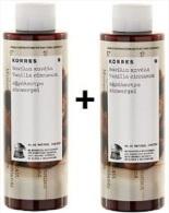 Korres VANILA CINNAMON 2 Shower Gel, 250 +250 ML. - Beauty Products