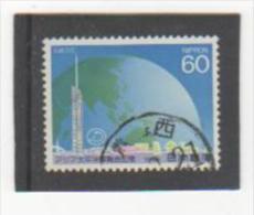 JAPON 1989 YT N° 1723-24 Oblitéré - 1926-89 Emperor Hirohito (Showa Era)