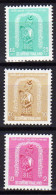 Thailand 1962 Michel 395/97  Mnh. - Thaïlande