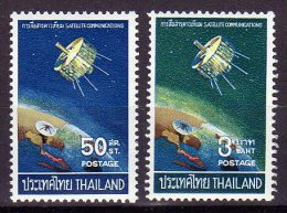 Thailand 1968 Michel 514/15  Mnh. - Thaïlande
