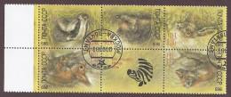 ANIMALES - RUSIA 1989 - Yvert #5614/18 - VFU - Animalez De Caza