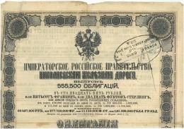 TITRE LT2---RUSSIE ;1869 Obligation Chemin De Fer Nicolas 500Francs - Russland