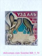 Set Russia And Soviet Towns 6: Suzdal - Cathedral / Soviet Badge USSR _068_1_14_t3925 - Villes