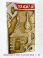 Set Russia And Soviet Towns 6: Suzdal - Kremlin / Soviet Badge USSR _068_1_14_t3904 - Cities