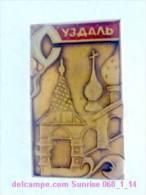 Set Russia And Soviet Towns 6: Suzdal - Kremlin / Soviet Badge USSR _068_1_14_t3916 - Villes