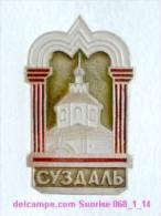 Set Russia And Soviet Towns 6: Suzdal - Kremlin / Soviet Badge USSR _068_1_14_t3926 - Cities